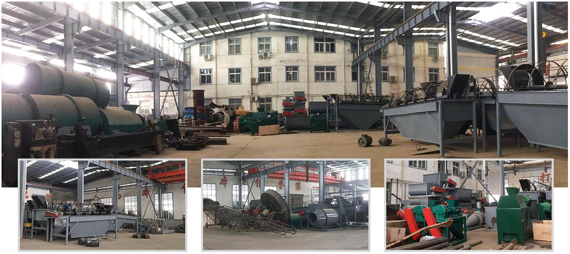 fertilizer machine factory